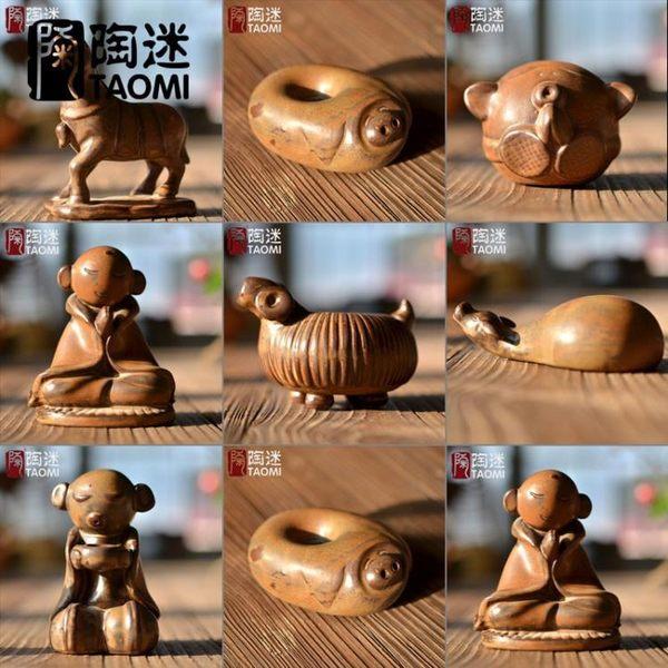 [超豐國際]精品臺灣日式粗陶手工制作茶寵茶玩茶具茶道擺件沙彌1入