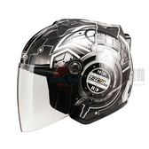 [中壢安信]SOL SL-27S SL27S DJ 黑銀 安全帽 半罩式安全帽 再送好禮2選1