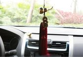 萬聖節大促銷 汽車居家鎮宅轉運辟邪化煞五帝銅錢銅葫蘆車載掛件
