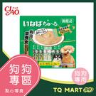 INABA汪啾嚕 犬用肉泥 綜合營養食 ...