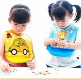 寶寶圍兜寶寶吃飯圍兜嬰兒兒童防水仿矽膠食飯兜喂飯圍嘴大號小孩口水免洗 朵拉朵