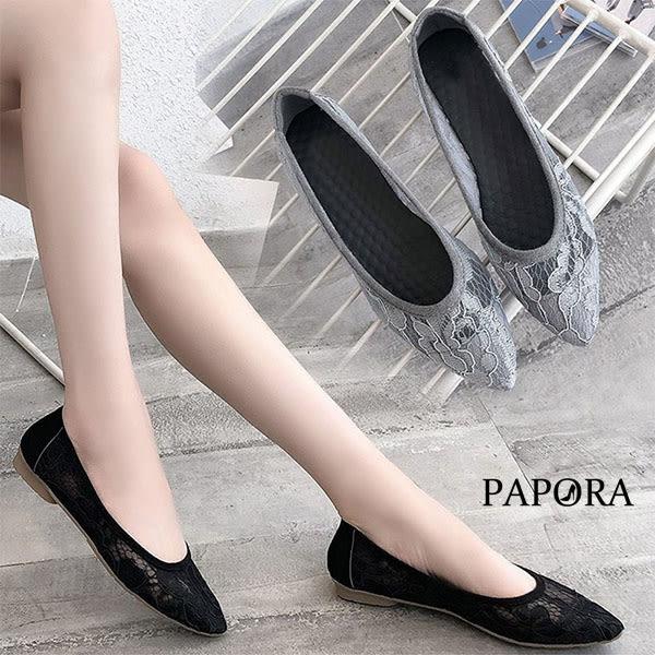 娃娃鞋.優雅蕾絲平底娃娃鞋【K043】黑/灰