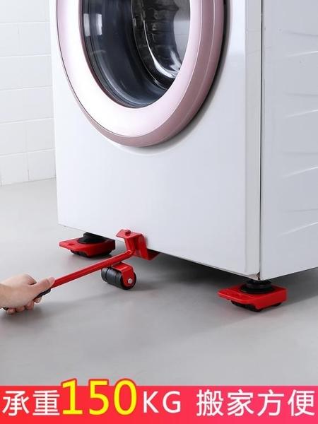 搬家神器 搬家神器重物移動器多功能帶滑輪搬運移位器家具冰箱搬運移床工具 解憂