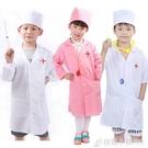 兒童小醫生護士服寶寶職業扮演表演服裝幼兒...