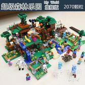 益智拼裝積木男孩子兒童玩具tz5069【歐爸生活館】