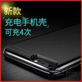 iphone7蘋果6專用8背夾充電寶6s手機殼7plus電池5超薄便攜5s無線HM 衣櫥の秘密
