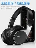 耳罩式耳機-S8無線藍芽耳機頭戴式手機電腦音樂重低音遊戲耳麥 〖korea時尚記〗