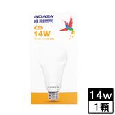 威剛 LED 球泡燈-黃光(14W)【愛買】