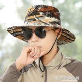 漁夫帽戶外釣魚帽子男士防曬帽迷彩太陽帽男夏天遮陽帽登山男 快意購物網