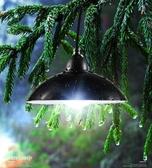 太陽能燈庭院燈戶外照明路燈