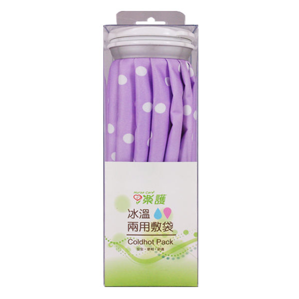 樂護 冰溫兩用敷袋_紫色藍色隨機出貨 (11吋,3000cc,單件) 冰敷、熱敷用【杏一】