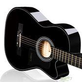 木吉他 吉他38寸民謠吉他初學者木吉他新手入門練習吉它樂器xw