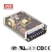 MW明緯 150W 機殼型交換式電源供應器 HRP-150-24