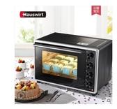 新品電烤箱家用烘焙蛋糕多功能全自動迷你33L大容量220VLX 聖誕交換禮物