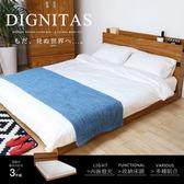 床架 床墊 DIGNITAS狄尼塔斯柚木色5尺房間組-3件式床頭+床底+床墊(CF1)【H&D DESIGN】