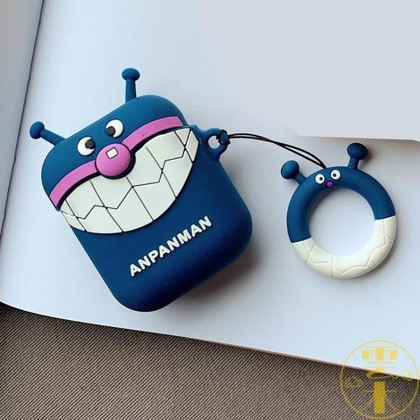 airpods保護套蘋果藍牙耳機盒子硅膠殼掛繩可愛【雲木雜貨】