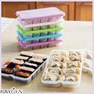 創意廚房 餛飩 餃子 壽司 便當 保鮮收納 分格收納盒 保鮮盒