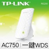TP-LINK RE200 AC750 WiFi範圍擴展器