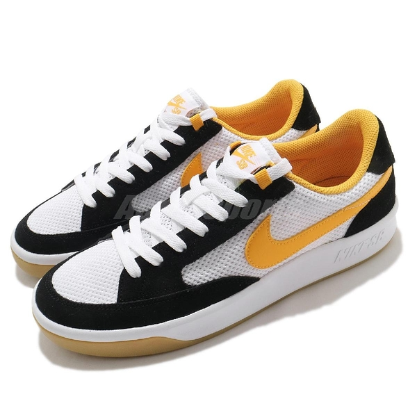 Nike 滑板鞋 SB Adversary 白 黃 黑 麂皮 男鞋 復古 休閒鞋 運動鞋【ACS】 CJ0887-002