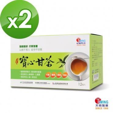 【天明製藥】寶心甘茶(12包/盒)*2入組