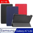Samsung Galaxy A7 Lite 8.7吋卡斯特紋三折皮套(T220/T225)