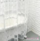 浴簾 防水加厚防霉衛生間布隔斷3D水晶磚 DR19287【Rose中大尺碼】