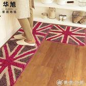 地墊/地毯  廚房地墊長條防滑吸水浴室門口腳墊防油推拉門墊臥室床邊毯 優家小鋪 igo