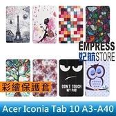 【妃航】宏碁/Acer Iconia Tab 10 A3-A40 彩繪/插畫/卡通 三折/支架 平板 皮套/保護套