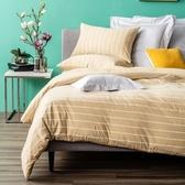 HOLA 自然針織條紋系列 床包 雙人 簡約燕麥黃