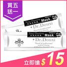 【買5送1】Dr.Douxi 黑頭粉刺拔...