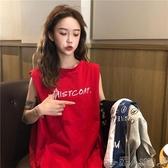 2019夏季新款韓版網紅寬鬆bf風中長款無袖T恤女上衣ins潮外穿背心聖誕交換禮物