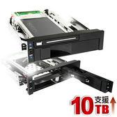 伽利略 Digifusion MRA750 2.5吋、3.5吋 抽取式硬碟盒 (325A-2S)