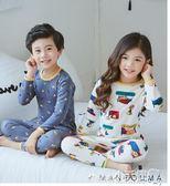兒童保暖衣 兒童保暖內衣套裝加絨加厚寶寶秋衣秋褲1男童2女童睡衣3秋冬季5歲 小天使