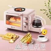 小熊多士爐烤面包機家用吐司機全自動多功能懶人早餐機三合一神器 220vNMS名購居家