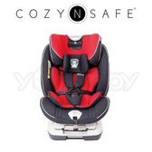 英國 COZY N SAFE 安可仕圓桌武士系列亞瑟王0-12歲ISO-FIX汽座/安全座椅-紅色