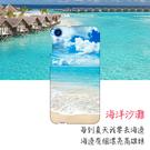 [Desire 820 軟殼] htc D820u D820t 手機殼 保護套 外殼 陽光沙灘
