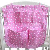 嬰兒床收納袋儲藏袋掛帶掛袋整理袋尿布收納