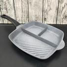 台灣製造 PERFECT 理想 極致鑄造三格平煎鍋28cm 煎蛋鍋