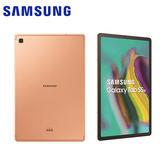 Samsung三星 Galaxy Tab S5e Wi-Fi 10.5吋平板電腦 -暖陽金【愛買】