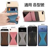 三星 A71 A51 Note10+ S10+ A80 A50 A30S A70 A9 A7 2018 J6+ 多角度支架 透明軟殼 手機殼 訂製