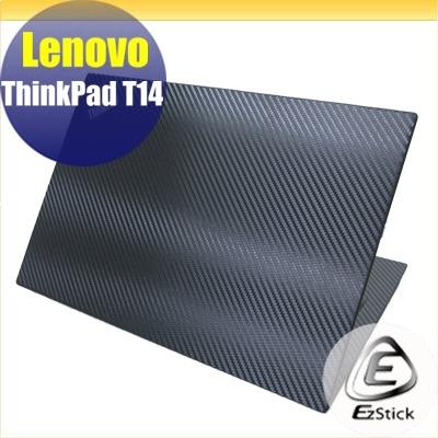 【Ezstick】Lenovo ThinkPad T14 黑色立體紋機身貼 (含上蓋貼、鍵盤週圍貼、底部貼) DIY包膜