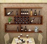 酒櫃吊櫃壁掛牆壁紅酒架置物架簡約壁櫃儲物櫃掛櫃餐廳   igo   全館88折