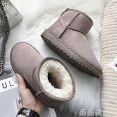 女雪地靴 雪地靴女2019新款時尚短筒網紅平底加絨一腳蹬冬季短靴棉鞋子學生 薇薇