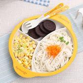 全館免運 竹纖維兒童餐具吃飯輔食碗寶寶餐盤