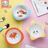新品-兒童碗筷兒童餐具碗盤卡通吃飯小碗可愛寶寶飯碗家用陶瓷個性瓷碗創意碗筷 【时尚新品】