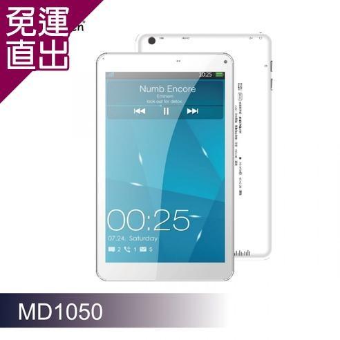 人因科技 DreamQuad 10.1 吋四核心平板電腦 MD1050DW【免運直出】