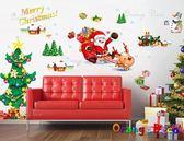 壁貼【橘果設計】耶誕老公公 DIY組合壁貼/牆貼/壁紙/客廳臥室浴室幼稚園室內設計裝潢