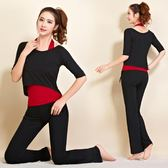 瑜伽服套裝 新品新款瑜珈服女健身服練功舞蹈服三件套大碼