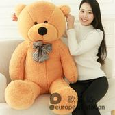 玩偶/熊毛絨玩具狗熊公仔抱抱熊禮物「歐洲站」