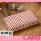 天竺棉超回彈記憶釋壓標準枕-無印條紋風-百搭紅